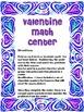 Valentine math center