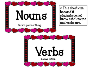 Valentine noun and verb sort