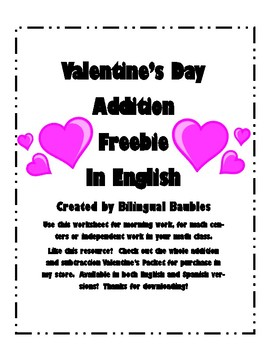 Valentine's Addition FREEBIE in English