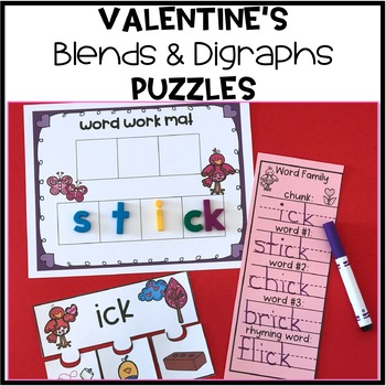 Blends and Digraphs Valentine's Day Puzzles
