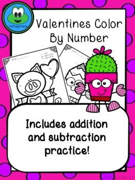 Valentine's Color by Addition and Subtraction