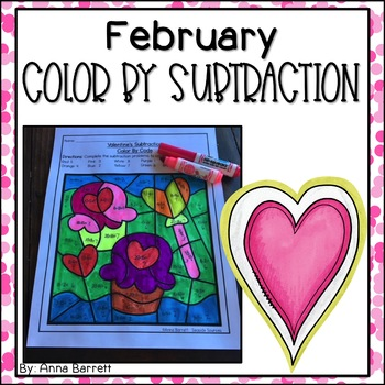 February Color by Subtraction