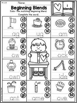Valentine's Day 1st Grade No Prep Language Arts Worksheets