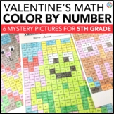 5th Grade Valentine's Day Activities: 5th Grade Valentine's Day Math Coloring