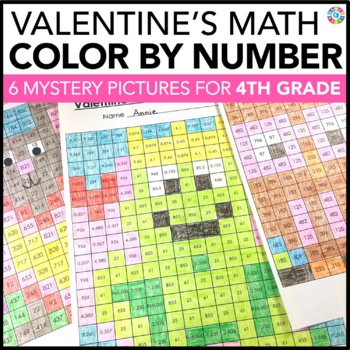 4th Grade Valentine's Day Activities: 4th Grade Valentine's Day Math Coloring