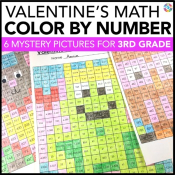 3rd grade valentine 39 s day activities 3rd grade valentine 39 s day math coloring. Black Bedroom Furniture Sets. Home Design Ideas