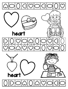 Valentine's Day - 26 Shapes - Hole Punch Cards / Bingo Dauber Pages