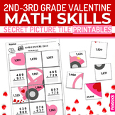 Valentine's Day 2nd-3rd Math Skills Secret Picture Tile Pr
