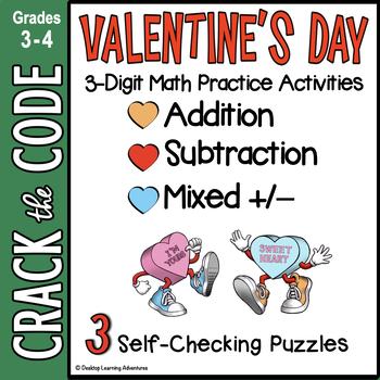 Valentine's Day Math Activity : 3-Digit Addition & Subtraction - Crack the Code