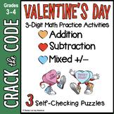 Valentine's Day Math Activity : 3-Digit Addition & Subtrac