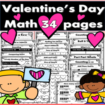 Valentine's Day Math 34 pages