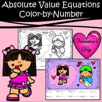 Valentine's Day | Absolute Value Equations | Color-by-Number Worksheet
