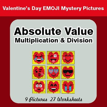Valentine's Day: Absolute Value - Multiplication & Division -  Mystery Pictures