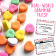 Valentine's Day Activities, Grammar Fails in the Real World
