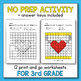 Valentine's Day Activities for 3rd Grade - Valentine's Day Multiplication
