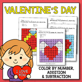 Valentine's Day Activities for Kindergarten - Valentines D