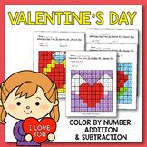 Valentine's Day Activities for Kindergarten - Valentines D