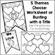 Valentine's Day Activity - Bunting Display and/or Worksheet - 5 themes