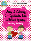 Valentine's Day Adding/Subtracting With/Without Regrouping Activity/Game Bundle