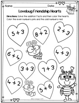 Valentine's Day Addition & Subtraction