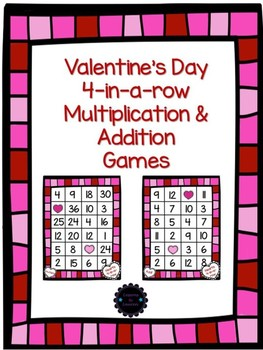 Valentine S Day Addition And Multiplication By Lessons