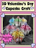 Valentine's Day Art Activities: 3D Valentine Cupcakes Craft Activity -BW Version
