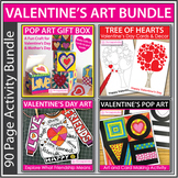 Valentine's Day Art Activities Bundle