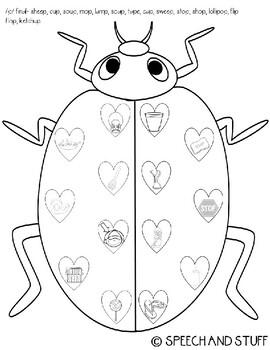Valentine's Day Articulation Love Bugs! 11 sounds: w,h,m,n,p,b,t,d,k,g,f NO PREP