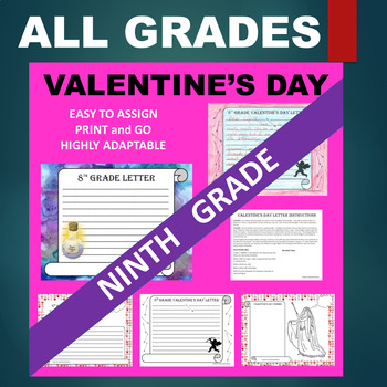 Valentine's Day BUNDLED Writing Activities - ALL GRADES