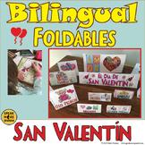 Valentine's Day! Bilingual Craft in Spanish and English. El Día de San Valentín