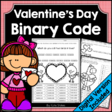 Valentine's Day Binary Code STEM Activities | Distance Learning