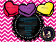 Valentine's Day Bulletin Board Hearts for Speech Therapy!