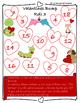 Valentine's Day Bump Game-Addition Bundle