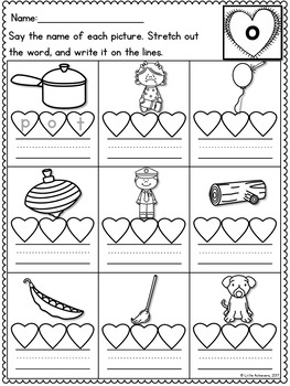 valentine 39 s day cvc worksheets freebie by little achievers tpt. Black Bedroom Furniture Sets. Home Design Ideas