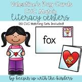 Valentine's Day Card CVC Match