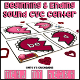 Valentine's Day Center: Beginning & Ending Sounds in CVC Words