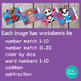 Valentine's Day Color By Code Activity - number identification, add & subtract