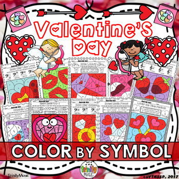 Valentine's Day Color By Symbol (Music)