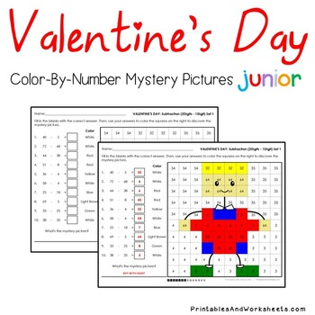 Valentine's Day Subtraction Sheets, Valentines Subtraction Color-By-Number (K-2)