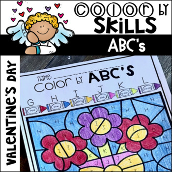 Valentine's Day Color by Code ABC's (Uppercase and Lowercase)