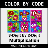 Valentine's Day Color by Code - 3-Digit by 2-Digit Multiplication