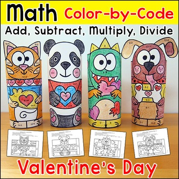 Valentine's Day Math Color by Code 3D Characters - Valentine's Day Craft