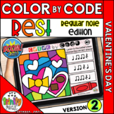 Valentine's Day Color by Code Boom Cards (Quarter Rest - R