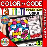 Valentine's Day Color by Code Boom Cards (Ta Ti-Ti - REGUL