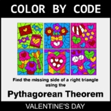 Valentine's Day Color by Code - Pythagorean Theorem