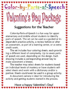 Valentine's Day Color by Parts of Speech Activity