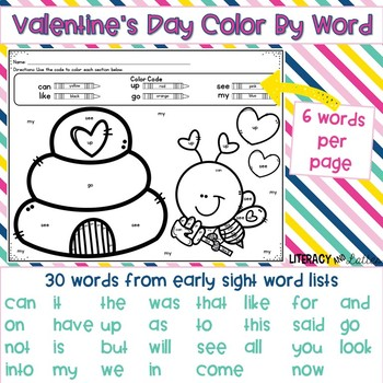 Valentine's Day Color by Sight Word