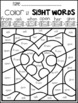 Valentine's Day Color by Code Sight Words First Grade