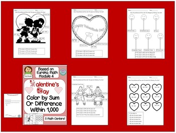 Valentine's Day Color by Sum or Difference Within 1,000 Eureka Math Based