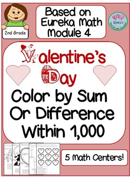 Valentine's Day Color by Sum or Difference Within 1,000 Eu